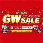 カプコン、Switch/3DSソフトが最大75%オフの「GOLDEN WEEK SALE」