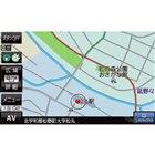 <愛媛県北宇和郡松野町>19年モデルでは市街地図が表示できていなかった