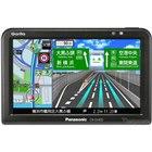 最廉価の5型画面のG540。携帯性も高く、手軽に持ち出せる