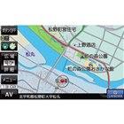 <愛媛県北宇和郡松野町>20年モデルでは市街地図だけでなく、河川内の島まで表現されている