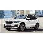BMW X5 新型のPHV、xDrive 45e