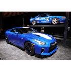 日産 GT-R 50thアニバーサリーエディション(ニューヨークモーターショー2019)