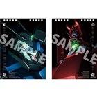 機動戦士ガンダム 卓上カレンダー2021 〜ANAHEIM ELECTRONICS OFFICIAL CALENDAR 2021〜