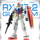 「ENTRY GRADE 1/144 RX-78-2 ガンダム」