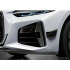 BMW 4シリーズ・クーペ 新型のMパフォーマンスパーツ