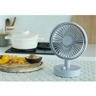 Cordless Table Fan[コードレス テーブル ファン]