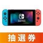 「Nintendo Switch(Joy-Con(L)ネオンブルー/(R)ネオンレッド+ストラップ ブラック2本)」単体