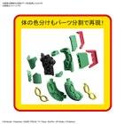 ポケモンプラモコレクション 46 セレクトシリーズ レックウザ