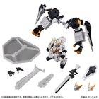 「機動戦士ガンダム MOBILE SUIT ENSEMBLE EX23 ギガンティック・アーム・ユニット装備セット」