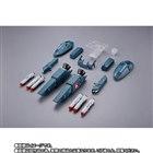 「DX超合金 TV版VF-1対応スーパーパーツセット」(※画像はイメージ)
