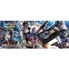 機動戦士ガンダム EXTREME VS. マキシブーストON Arcade Stick for PlayStation 4
