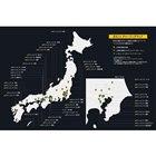 ポルシェが日本国内で展開する充電設備のネットワーク。