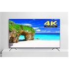 maxzen、画面最薄約1.5cmの75V型4K液晶テレビ「JU75CH01」…7月6日