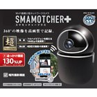 「SMAMOTCHER+(スマモッチャープラス)IP002」