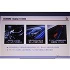 三菱自動車 新中期経営 プレゼンテーション資料