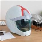 バンダイ、アムロカラーの白い「地球連邦軍ヘルメット」を1/1スケールで再現