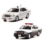 1/43 トヨタ クラウン (JZS175) 2004 警視庁交通部交通機動隊車両(覆面 銀)、1/43 トヨタ クラウン (JZS175) 2007 警視庁交通部交通機動隊車両(10交7)