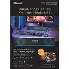 「PCゲーミング サウンドバースピーカー GRND-GMSPK300A23 BK」