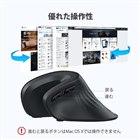 無線垂直マウスTM209G