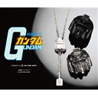 STRICT-G「機動戦士ガンダム」とのカプセルコレクション
