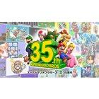 「スーパーマリオブラザーズ35周年」