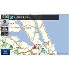 広域地図における探索道路の比較:従来データ