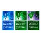 10〜20円の値上げへ、BATJの加熱式たばこ値上げ申請認可…9月8日