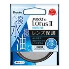 PRO1D LotusII プロテクター