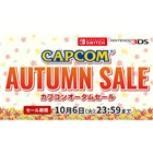 CAPCOM AUTUMN SALE
