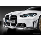 BMW M3 新型のMパフォーマンスパーツ
