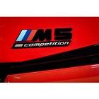 BMWが「M550i xDrive」と「M5」の改良モデルを発表 「M5」には新しいブレーキシステムを搭載