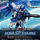 機動戦士ガンダム MOBILE SUIT ENSEMBLE EX27 Hi-νガンダムセット
