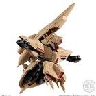 「FW GUNDAM CONVERGE EX33 α・アジール」