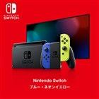 任天堂が「Switch」「リングフィット」抽選予約開始、10月22日23時59分まで…10月20日