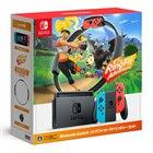 任天堂、「Nintendo Switch リングフィット アドベンチャー セット」を11/20発売