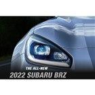 スバルが新型「BRZ」を2020年11月18日に世界初公開