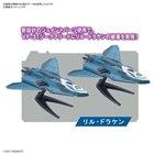 1/72VF-31Fジークフリード/リル・ドラケン装備(ハヤテ・インメルマン搭乗機)