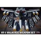 VF-1 バルキリー ウェポン セット
