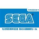 セガ、Switch/3DS用ソフトが最大75%オフとなる「秋の大感謝祭セール」開催