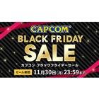 対象3DSソフトはオール500円、カプコン「BLACK FRIDAY SALE」開始…11月21日