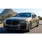 改良新型BMW 7シリーズ PHV の南アフリカの高級ホテル「エラーマン ハウス」向けワンオフモデル