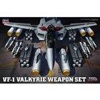2位 「VF-1 バルキリー」用ウェポンセット、劇場版の2発並列搭載タイプも再現…11月29日