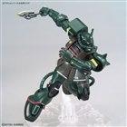 HG 1/144 ガンダムベース限定 ザクII(21stCENTURY REAL TYPE Ver.)