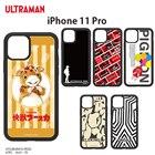 ULTRAMAN iPhone 11 Pro用ケース