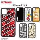 ULTRAMAN iPhone 11/XR用ケース