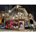 2021年1月14日に東京・青山にオープンする「Audi House of Progress ...