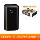 5,980円、加熱式タバコ「glo Hyper+」にフレーバー10パック付きの限定セット
