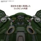 「HG 1/24 霊子戦闘機・無限(東雲初穂機)」
