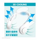 3D NECK FAN with COOLING PLATE