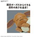 「ポケモンプラモコレクション クイック!! 07 イーブイ(おやすみポーズ)」